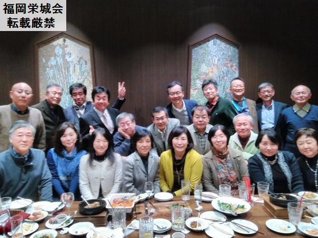 HP福岡支部2019-0202org.jpg