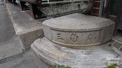 三角橋 親柱.jpg