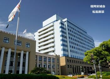 佐賀県庁 新館.jpg