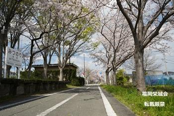 光法駅跡 ローアングル.jpg