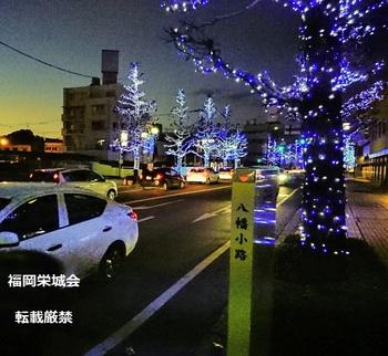 八幡小路 交差点.jpg