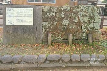 南濠の石垣.jpg