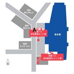 博多駅前 バス停図.jpg