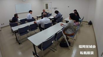 執行部会議 R01-07-10.jpg