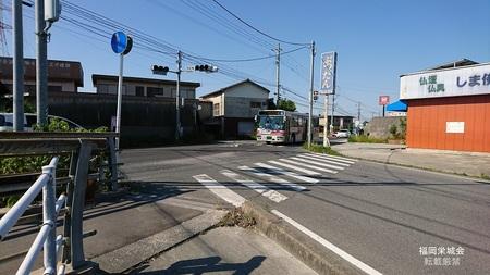大町橋バス停 西鉄バス.jpg