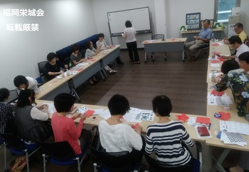 女子会19-06-30折り紙1.jpg