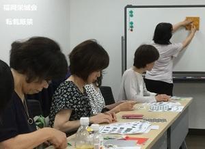 女子会19-06-30折り紙2.jpg