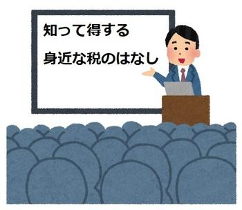 女子会 セミナー イメージ.jpg
