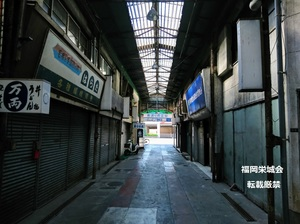寿通り商店街 シャッター街.jpg