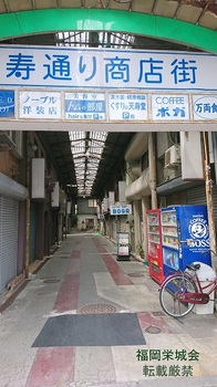寿通り商店街 通路.jpg