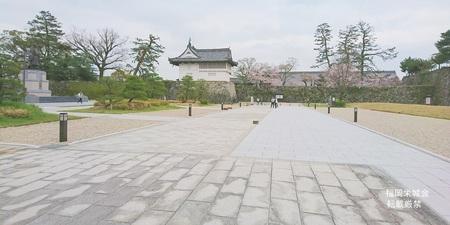 整備された二の丸広場.jpg