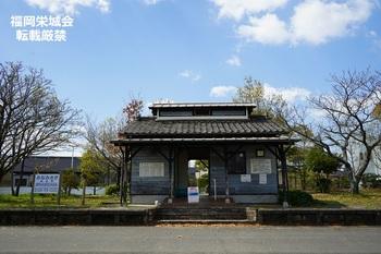 旧南佐賀駅.jpg