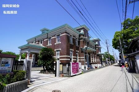 旧古賀銀行.jpg