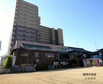 昭和の旅館と平成のマンション.jpg
