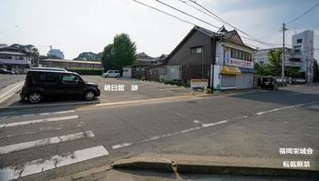 朝日館 跡.jpg