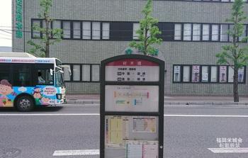材木橋バス停.jpg