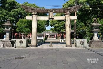 松原神社 大鳥居.jpg
