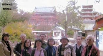 松山・道後温泉の旅 1.jpg