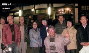 松山・道後温泉の旅 4.jpg