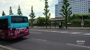 県庁前 バス停.jpg