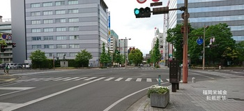 駅前交番西交差点.jpg